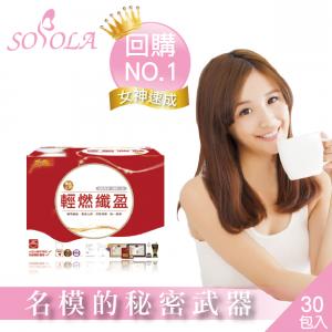 SOSOLA速燃代謝茶