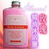 玫瑰精油沐浴鹽