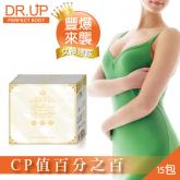 【DR.UP】傲人豐盈茶15包