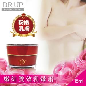 【DR.UP】V2嫩紅乳暈霜15ml