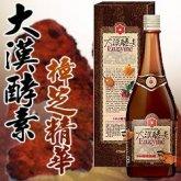 大漢酵素 樟芝酵素液