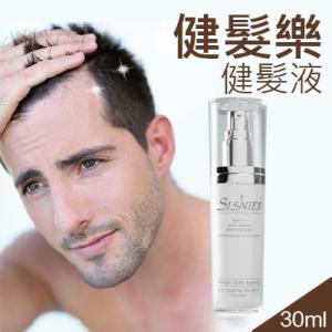 SISNIER健髮樂-健髮液30ml