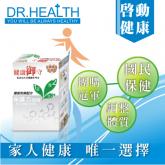 【DR.Health】OBC益生菌