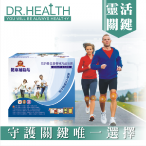 【DR.Health】固力康葡萄糖胺錠