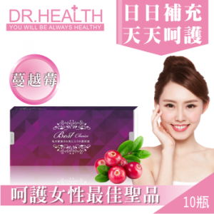 【DR.Health】疼愛媽咪補養液-蔓越梅