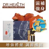 【Dr.Health】牛樟芝滴丸