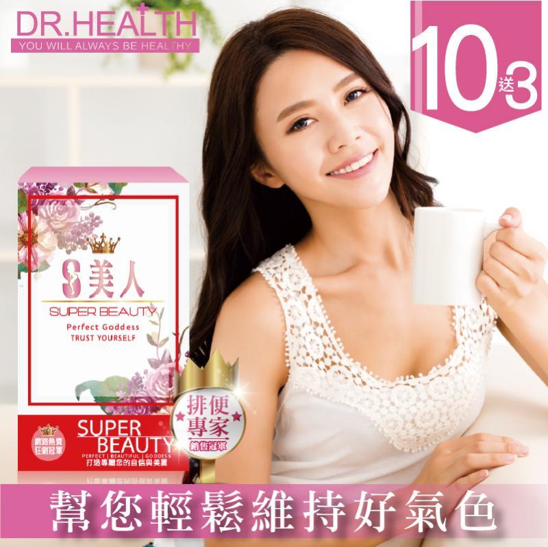 益生菌超暢素 (10送3)