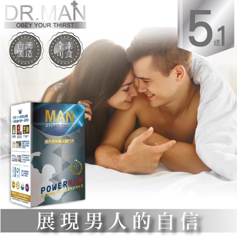 【DR.MAN】吾愛吾妻補精膠囊(5送1)