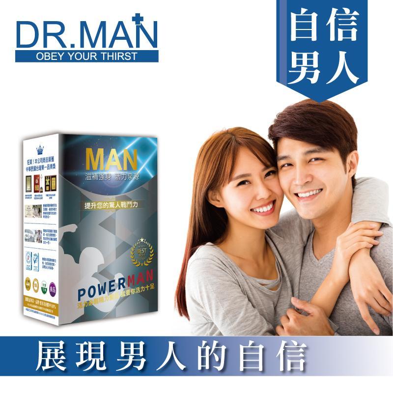【DR.MAN】吾愛吾妻補精膠囊