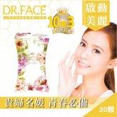【Dr.Face】 蜂王乳胜肽青春膠囊(10盒)