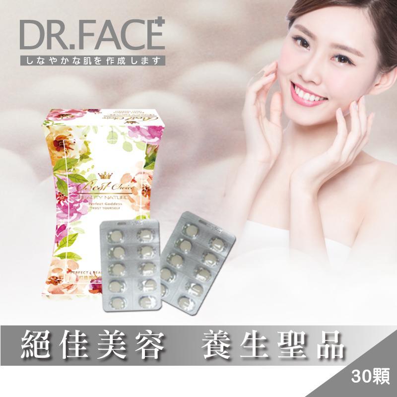 【Dr.Face】皇室御用頂級奈米珍珠錠