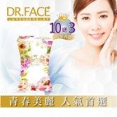 Dr.Face透皙美人維他命C錠(10盒)