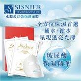 【SISNIER】水膜瓷長效保濕面膜