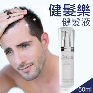 健髮樂-健髮液50ml